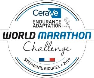 sg world marathon